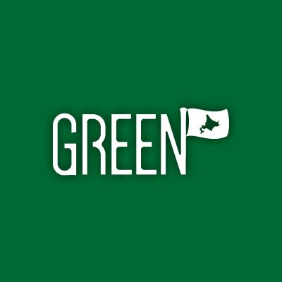 GREEN編集室
