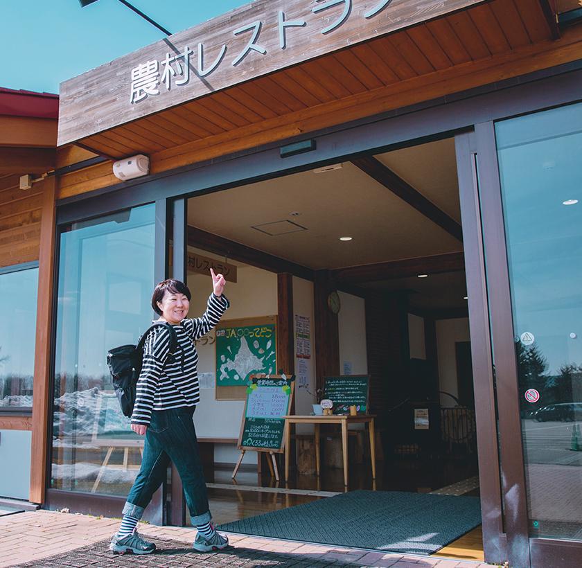 北海道の恵みを家庭の味で農村レストラン