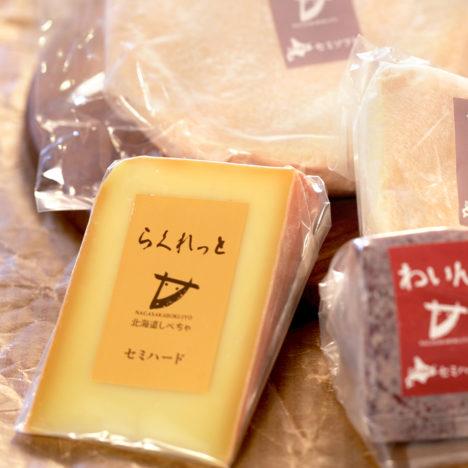 任せる、見守る、支えるに包まれたチーズ<br />〜長坂牧場チーズ工房(標茶町)〜