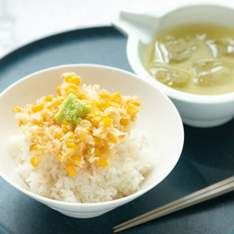 旬野菜の新しくて、クールな味わい方。<br />Vol.13 とうもろこしの冷やし天茶