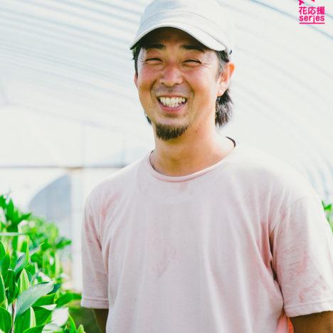 齊藤義也さん(JA北いしかり)