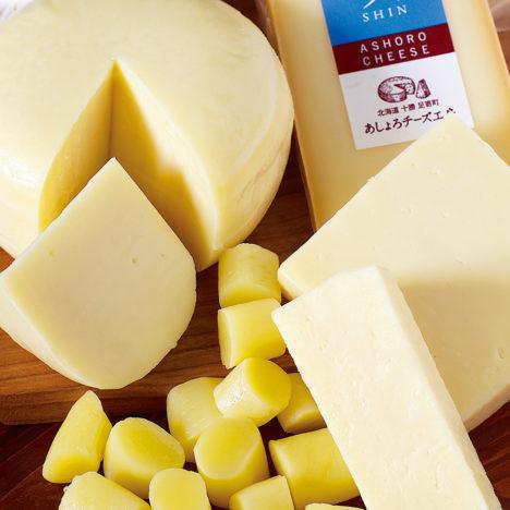 不易流行のチーズ<br />~あしょろチーズ工房~