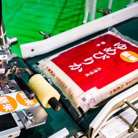 北海道米に磨きをかけて、食卓へ