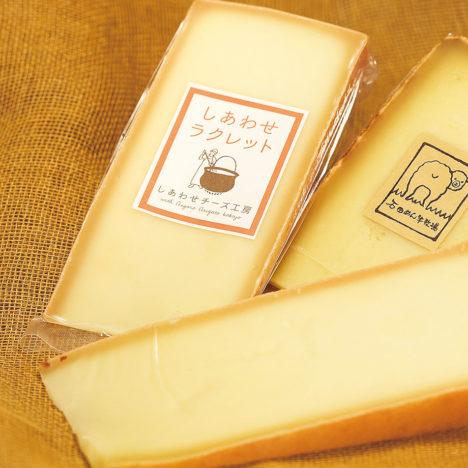 しあわせを運ぶチーズ<br />~しあわせチーズ工房~