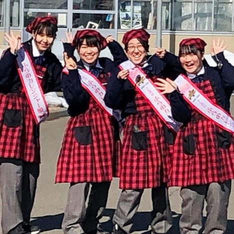 北海道富良野緑峰高等学校