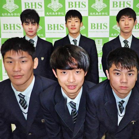 北海道美幌高等学校