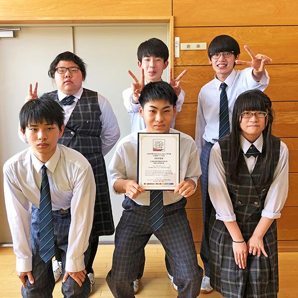 北海道中標津農業高等学校