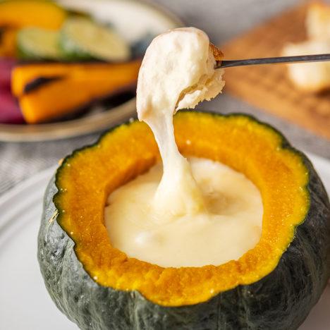 実りの秋にあわせた季節のチーズの楽しみ方