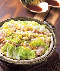 白菜と豚肉のゆず蒸し