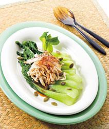 チンゲンサイと蒸し鶏のサラダ
