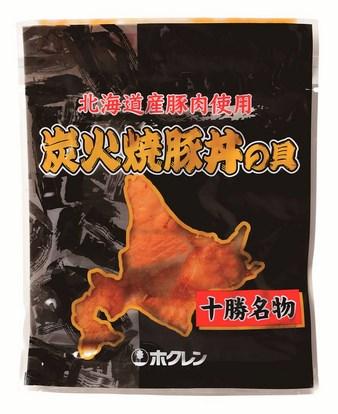 北海道産豚肉使用 炭火焼豚丼の具