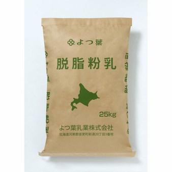 よつ葉脱脂粉乳25kg