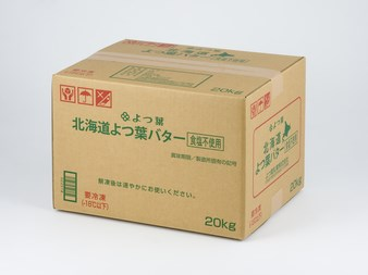 北海道よつ葉バター食塩不使用20kg