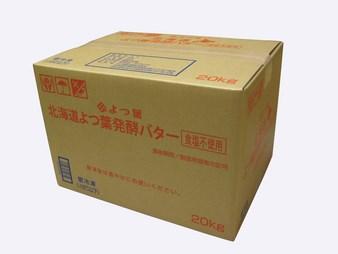 北海道よつ葉発酵バター 食塩不使用20kg