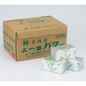 北海道よつ葉バターRタイプ 食塩不使用450g(未凍結)