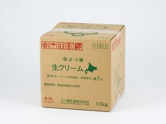 よつ葉生クリーム47%10kgBIB