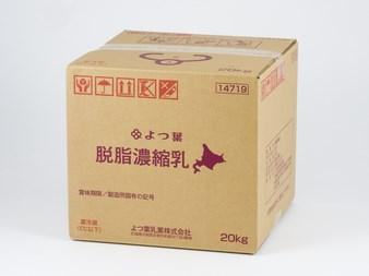 よつ葉脱脂濃縮乳BIB20kg