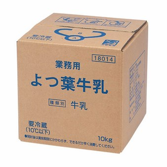 よつ葉牛乳10kg