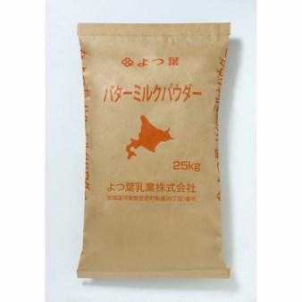 よつ葉バターミルクパウダー25kg