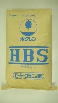 HBS30kg