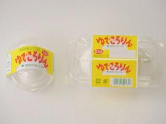 ゆでころりん(塩味付きゆで卵)