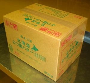 北海道よつ葉バター食塩不使用20kg(低水分)