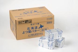 北海道よつ葉バター加塩450g