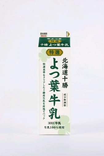 よつ葉 特選十勝牛乳