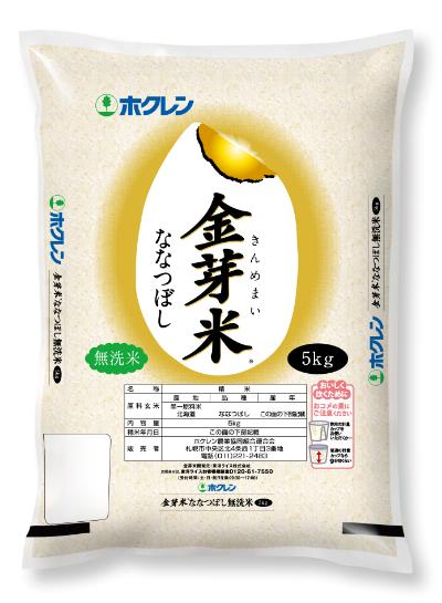 金芽米ななつぼし