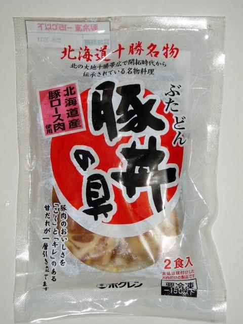 豚丼の具2食