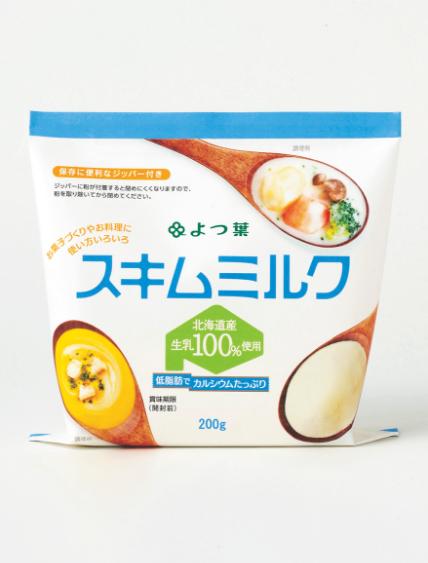 よつ葉スキムミルク