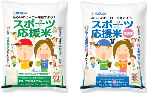 パッケージデザイン(左から精米・無洗米)