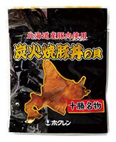 「炭火焼豚丼の具」